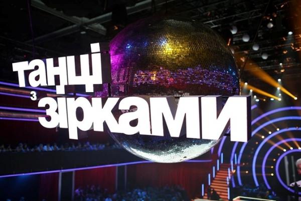 """""""Танці з зірками 2019"""": чим учасники здивують глядачів в дев'ятому прямому ефірі"""