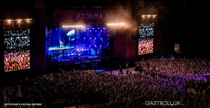 Стадіонний концерт до 50-річчя Кузьми зібрав у Львові 25 тисяч слухачів