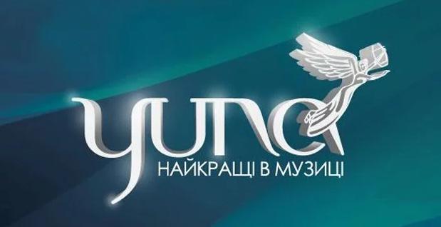 Оголошені переможці сьомої щорічної церемонії YUNA