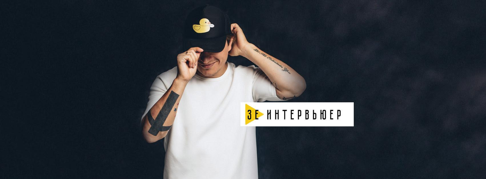 Анатолій Анатоліч випустив модну колаборацію з брендом Staff Clothes